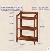 好戰友三層書架客廳靠牆置物架創意家居裝飾架落地書架臥室層架
