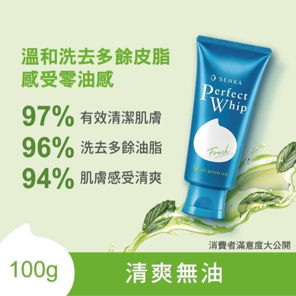 洗顏專科超微米控油潔顏乳 100g (n)
