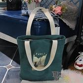 帆布包女單肩手提包袋書包購物休閑包文藝布包【聚可愛】