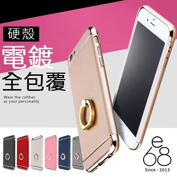 E68精品館 指環支架 APPLE iPhone 6 plus iPhone 6s 手機殼 防摔殼 手機支架 金屬拉環 指環扣