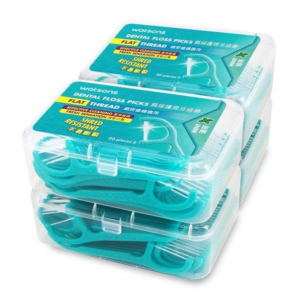 屈臣氏薄荷扁線護理牙線棒50支4盒
