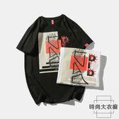 純棉圓領T恤男士日系街頭嘻哈休閒幾何印花短袖【時尚大衣櫥】