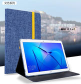 華為 MediaPad T3 10 平板皮套 智慧休眠 全包防摔軟內殼保護套 時尚簡約布藝平板電腦保護殼