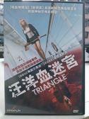 挖寶二手片-P01-012-正版DVD-電影【汪洋血迷宮】-梅麗莎喬治 連恩漢斯沃