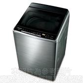 Panasonic國際牌13kg防鏽洗衣機NA-V130EBS-S