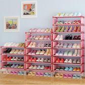 多層收納鞋架簡易組裝防塵多功能現代簡約布藝組合鞋架xx7502【雅居屋】TW