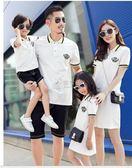 親子裝 親子裝夏裝新款潮韓版一家三口POLO衫T恤母女裝洋裝全家裝 俏女孩