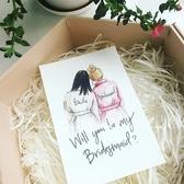 請柬-Bridesmaid Card 水彩手繪風 漫畫女孩 伴娘邀請卡/婚禮請柬-凡屋