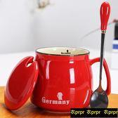 馬克杯 陶瓷杯子帶蓋勺創意馬克杯