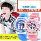 兒童手錶男孩男童電子手錶中小學生女孩防水可愛小孩女童手錶