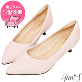 Ann'S健步如飛3.5CM羊紋沙發後跟尖頭鞋-粉