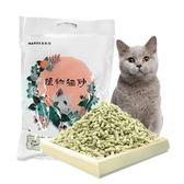 貓砂豆腐貓砂綠茶貓砂貓咪用品貓砂豆腐砂貓砂除臭貓砂無粉塵6L   萌萌小寵igo