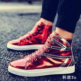 中大尺碼 秋季韓版馬丁靴潮流百搭鞋高幫板鞋林彎彎潮鞋社會小伙男鞋子 js17907『科炫3C』