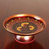 果盤-拜神供佛用品果盤蓮花果盤家用佛前供佛果盤銅合金財神供果盤貢盤  多莉絲