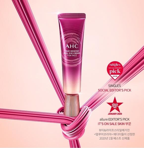 (正品認證) AHC 韓國 正品 八代時空逆轉眼霜 神仙膠原蛋白眼霜 12ml