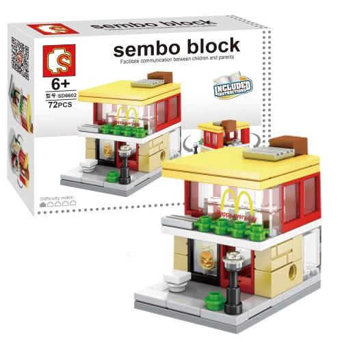 微型建築商店系列第一代迷你店(麥叔叔)【愛買】