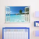 E0014 3D窗戶海攤立體貼 壁貼 可...