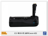 Pixel 品色 E13 電池手把 for Canon 6D (公司貨)