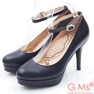 G.Ms. 小資X麻吉2way厚底高跟鞋...