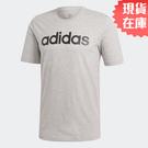 【現貨】Adidas ESSENTIALS LINEAR 男裝 上衣 短袖 休閒 純棉 灰【運動世界】DU0409