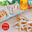 【譽展蜜餞】滷汁鮭魚片 200g/100...