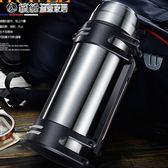 保溫瓶 大容量保溫杯男士保溫壺戶外不銹鋼車載旅游保溫水壺2L定制 「繽紛創意家居」