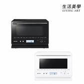 夏普 SHARP【RE-WF182】微波爐 烤箱 18L 微波 解凍 液晶螢幕 RE-WF181 2021年式