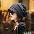 韓版潮春秋冬天羊毛冬季保暖黑色時尚月子男女帽子包頭帽百搭『小淇嚴選』