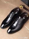 皮鞋男秋季新款韓版英倫休閒商務男鞋正裝男士上班尖頭黑色鞋子潮 茱莉亞