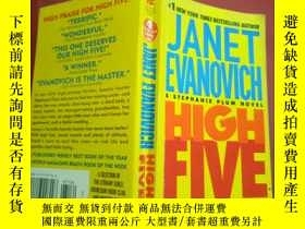 二手書博民逛書店High罕見Five by Janet Evanovich (原