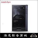【海恩數位】韓國 Astell & Kern KANN 高性價比 新作登場 數位播放器 硬解 高輸出 一體化 黑色