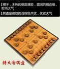 磁性折疊棋盤學生象棋套裝