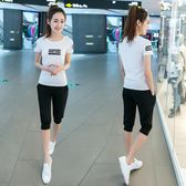 中大尺碼 女夏新款顯瘦時尚女裝潮七分褲短袖跑步休閑健身套裝nm514【每日三C】
