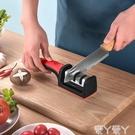 磨刀器磨刀神器家用器德國石菜刀開刃專用快速機廚房非全自動電動高精度