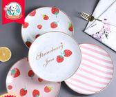 盤子套裝菜盤家用西餐牛排陶瓷餐具 交換禮物