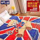 毯子 / 毛毯【經典泰迪-英倫泰迪暖暖毯】溫暖材質,方便實用冷氣毯,戀家小舖台灣製AFC001