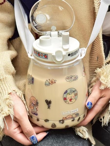 水杯 大號大容量網紅超大杯子女可愛耐高溫吸管杯背帶水瓶便攜水壺(新品上架)