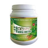 【笑蒡隊】牛蒡纖素粉(250g/罐)*1件組