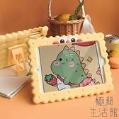 卡通iPad air3保護套矽膠殼mini防摔殼【極簡生活】