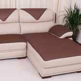 沙發涼墊 夏季沙發墊冰絲防滑歐式真皮沙發涼墊坐墊夏天款組合皮沙發墊定做【元氣少女】