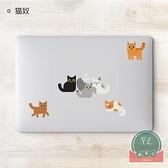 MacBook局部貼紙創意貼膜創意貼蘋果【福喜行】