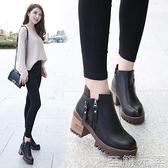 秋冬新款短靴女單靴側拉錬高跟馬丁靴女圓頭粗跟女靴韓版靴子