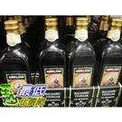 [COSCO代購] KIRKLAND SIGNATURE 摩地納香醋 一公升裝 CA46176