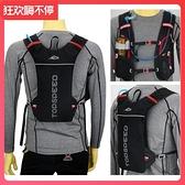 【快出】馬拉鬆越野跑步背包男女超輕雙肩騎行包戶外徒步登山輕便水袋包