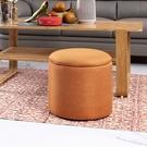 【網購特惠】*輕巧棉麻迷你收納椅凳-太陽橘-生活工場