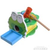 兒童玩具 敲球台寶寶6-12個月1-2歲木制敲打玩具兒童益智嬰兒打球台打樁台 城市科技