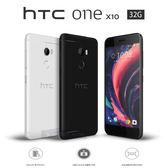 HTC ONE X10 3G/32G 黑/銀 贈9H玻璃貼、空壓殼、3.1A雙輸出旅充