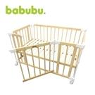 babubu 日本七合一多功能成長型嬰兒...