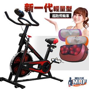 【健身大師】MRF我是女王運動按摩超值組-B款飛輪時尚黑+按摩枕顏色隨機
