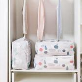 棉被收納袋搬家裝衣服的袋子家用大號防潮被子整理袋塑料袋【全館鉅惠85折】